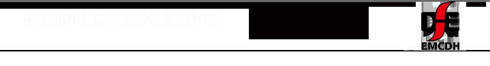 专业生chan26材,黄白huan,52材,蓝绿huan,2材,hong黑huan,铁粉xin,不老化铁粉xin,铁硅铝,超级铁硅铝等-东