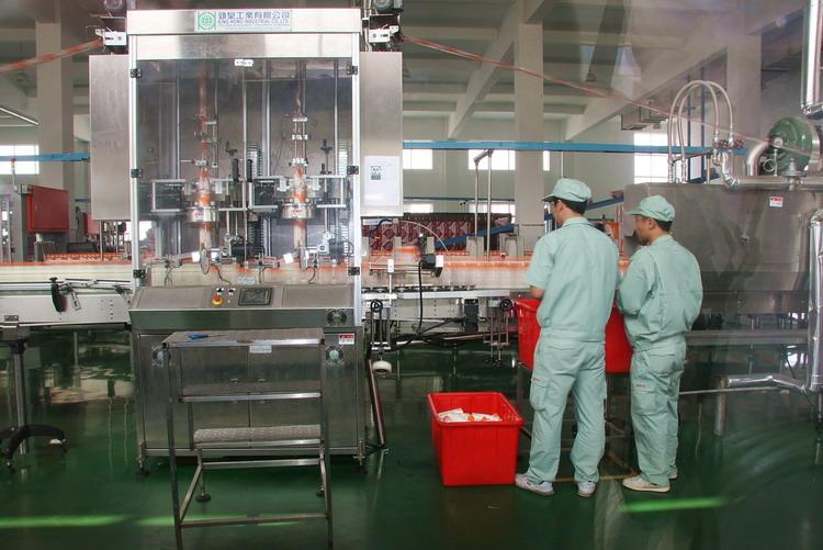 磁xin生产xian