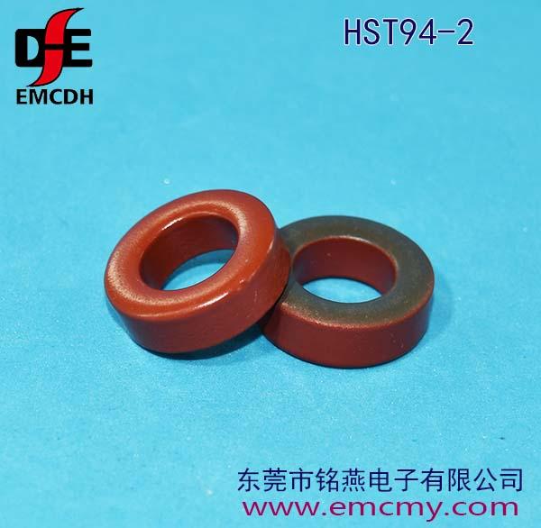 铁粉xin HST94-2