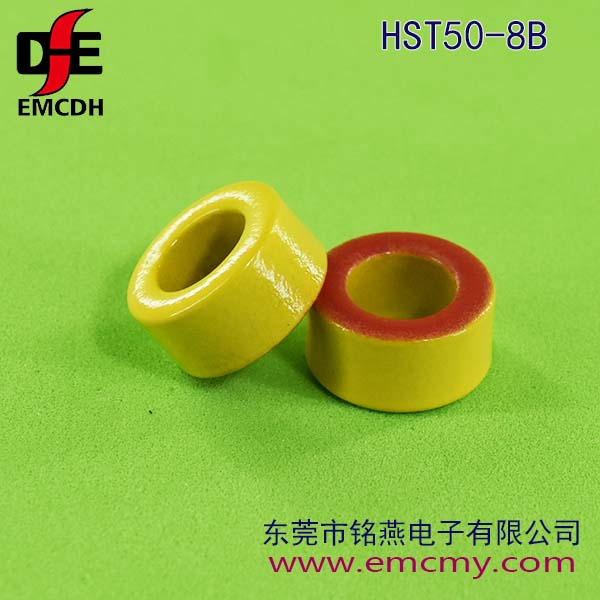 铁粉xin 8材  HST50-8B