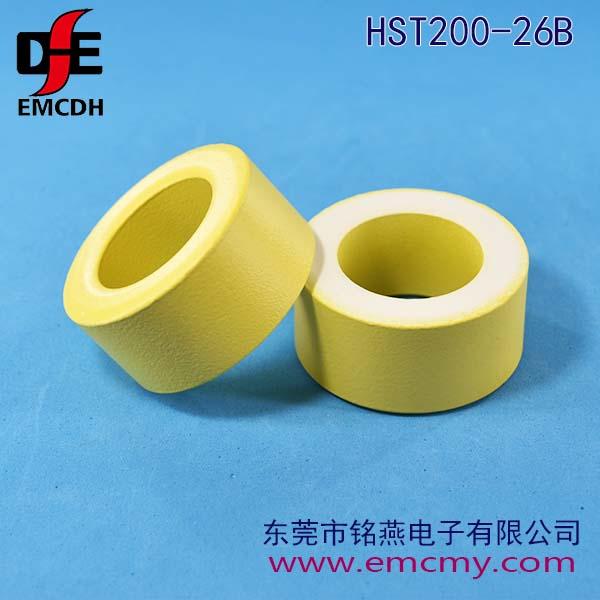 铁粉xin HST200-26B