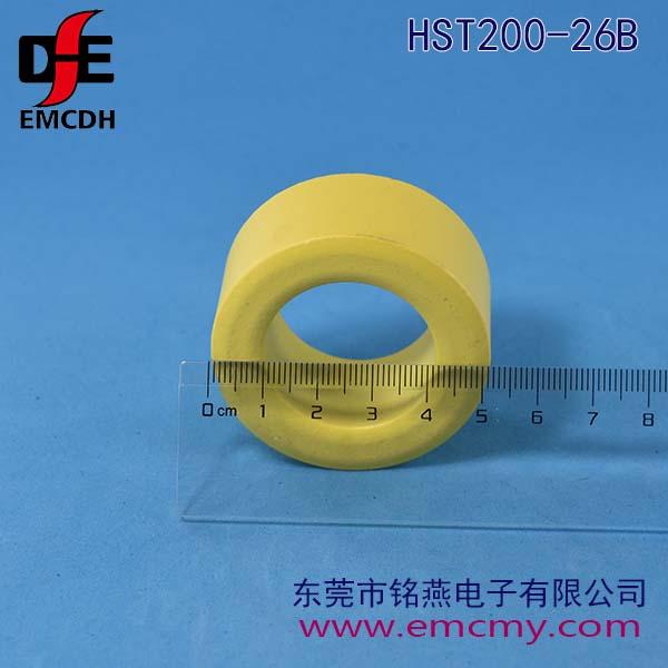 铁粉芯 HST200-26B