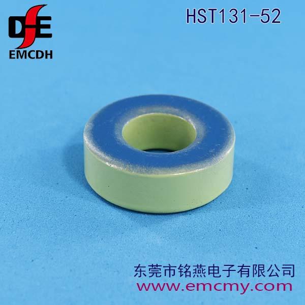tie粉芯 HST131-52