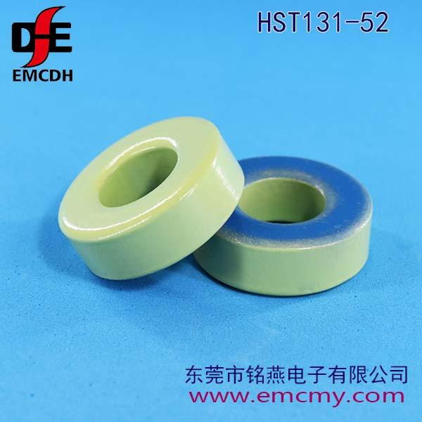 铁粉xin HST131-52 52材