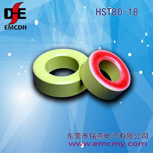 HST80-18