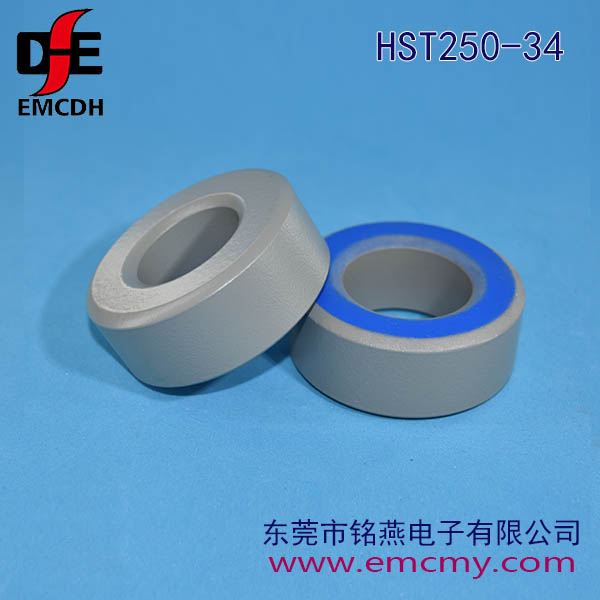 HST250-34 tie粉xin 灰蓝环 34材