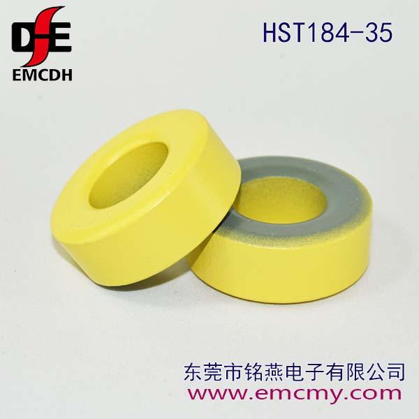 HST184-35 铁粉xin 黄灰huan 35材